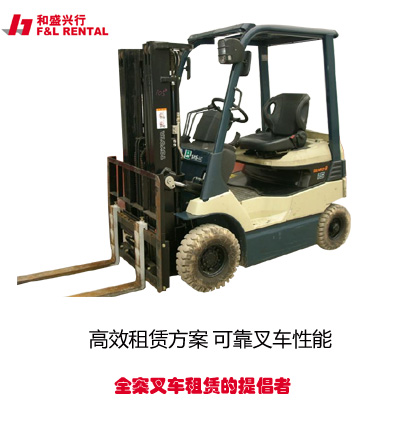和盛兴行叉车租赁 丰田1.4吨105#电动平衡重叉车