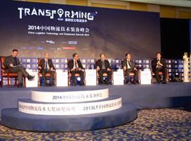 中国物流技术发展的下一站在哪