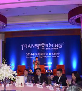2014年物流技术装备峰会财富晚宴现场盛况