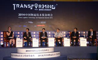 船票在哪里 中国物流技术装备发展趋势