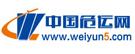 中国物讯网媒体报道物流技术装备峰会盛况