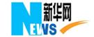 新华网媒体报道物流技术装备峰会盛况