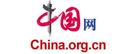 中国网体报道物流技术装备峰会盛况