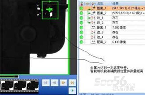 In-Sight视觉系统在广州邦泽热保护器的应用