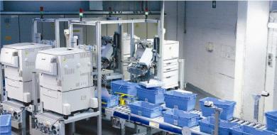 胜斐迩仓储集成系统在医药企业中的应用