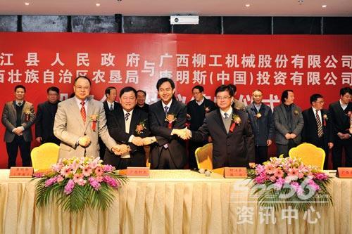 柳工、康明斯与地方政府签署投资协议