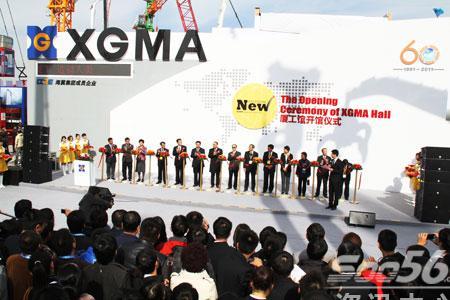厦工重装亮相全球工程机械盛会