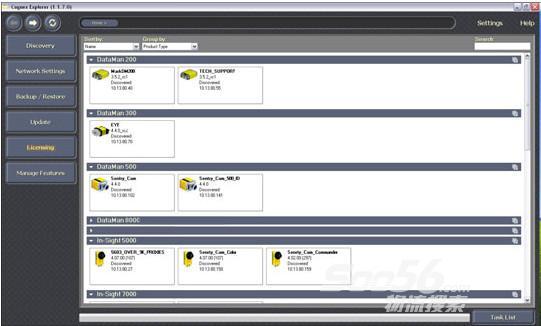用于所有康耐视视觉系统和工业 ID 产品的新型控制中心