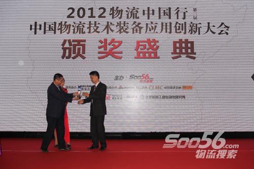 科纳普《高速零拣系统》获2012物流中国行创新秀大奖