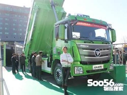 福田欧曼gtl欧洲标准第三代智能渣土车新车发布图片