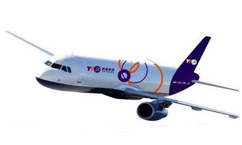 """简称""""民航局"""")递交了筹建航空公司的申请,希望明年年底第一架飞机能够"""