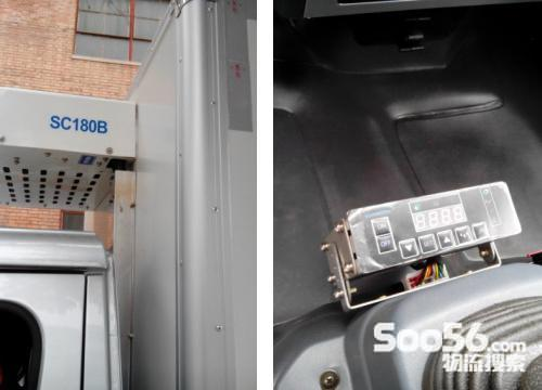 长安神骐冷藏车涵盖多种差异性配置